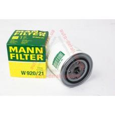 Фильтр масляный ВАЗ 2101-2107, 2121 MANN (W920/21) оригинал