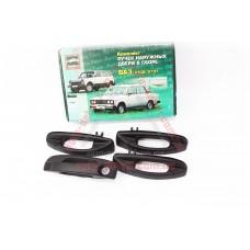 Наружные ЕВРО Ручки двери ВАЗ 2101, 2102, 2103, 2106 (черные) Тюн-Авто
