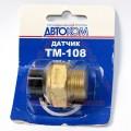 Датчик включения вентилятора (87-92) ВАЗ 2103-2107, ИЖ 2126 ОДА, ГАЗ 3110, 2217, ЗАЗ 1102 АВТОКОМ (ТМ-108)
