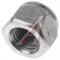 Гайка М12х1,25 самоконтрящаяся - реактивных тяг ВАЗ 2101-2107 (опоры шаровой 2108) БелЗАН
