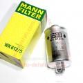 Фильтр топливный ВАЗ (инжектор) под резьбу MANN (WK612/5)