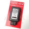 Аварийное зажигание АЗ-2 для ВАЗ 2108-2109, 2101-2107, 2121 (с БСЗ) Таврия (RILK)