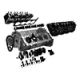 Двигатель | Мотор