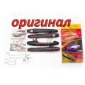 (УЦЕНКА) Наружные ЕВРО Ручки двери ВАЗ 2109, 21099, 2114, 2115 черные РЫСЬ (к-кт) оригинал