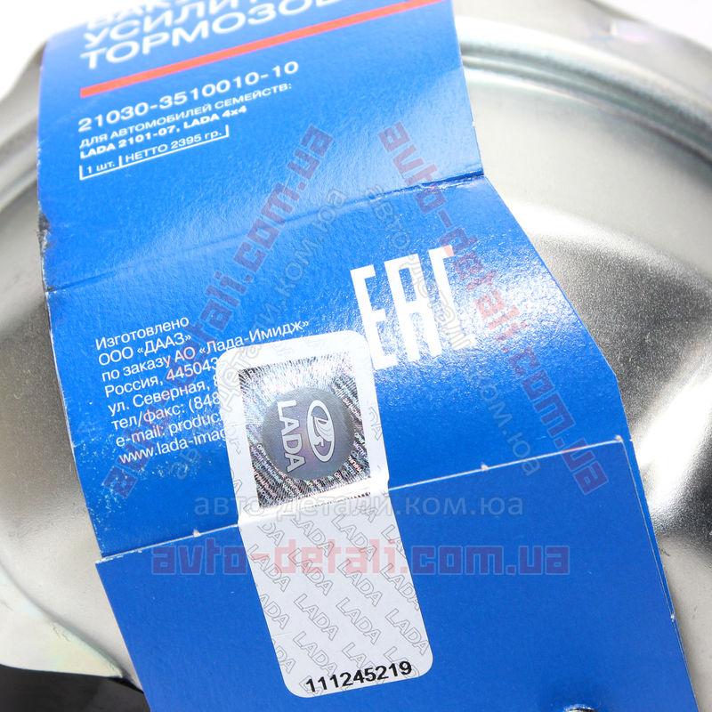 Купить вакуумный усилитель тормозов ВУТ ВАЗ 2103, 2104 ...  Ваз 2103 Оригинал