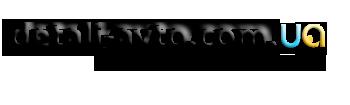 Интернет-магазин автозапчастей detali-avto.com.ua